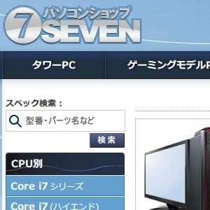 BTO パソコン