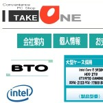 take-one